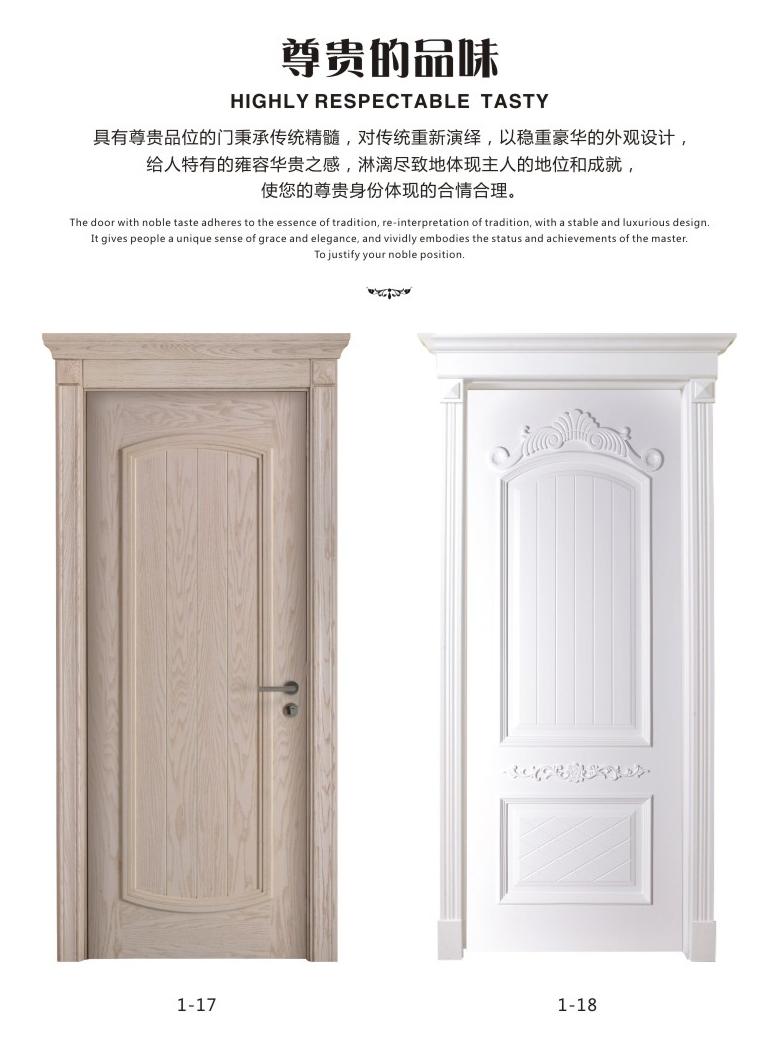 白色开放漆门的知识详解
